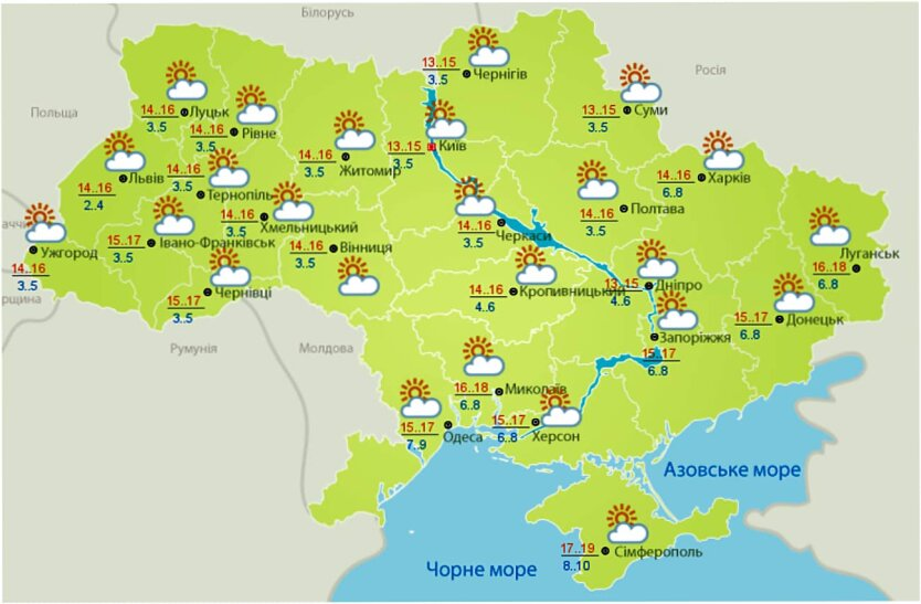 Похолодание в Украине, Заморозки в Украине, Наталья Диденко, Прогноз погоды