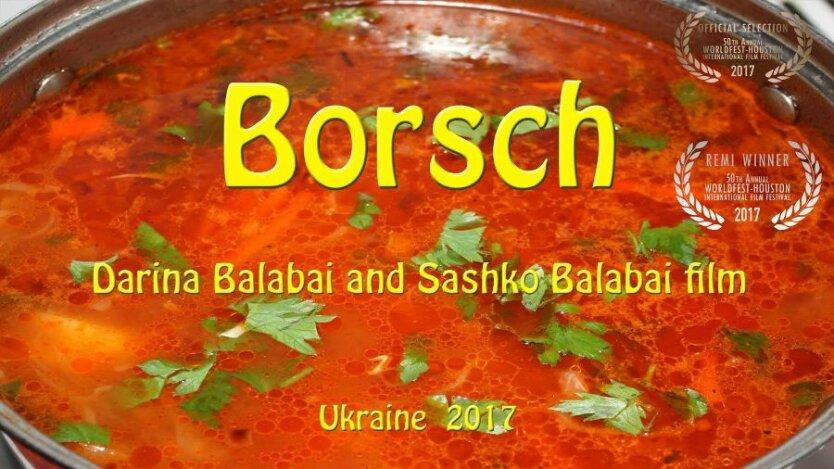 film-borshh