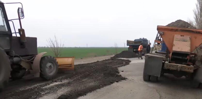 """Украина, ремонт дорог, """"ковидный"""" фонд"""