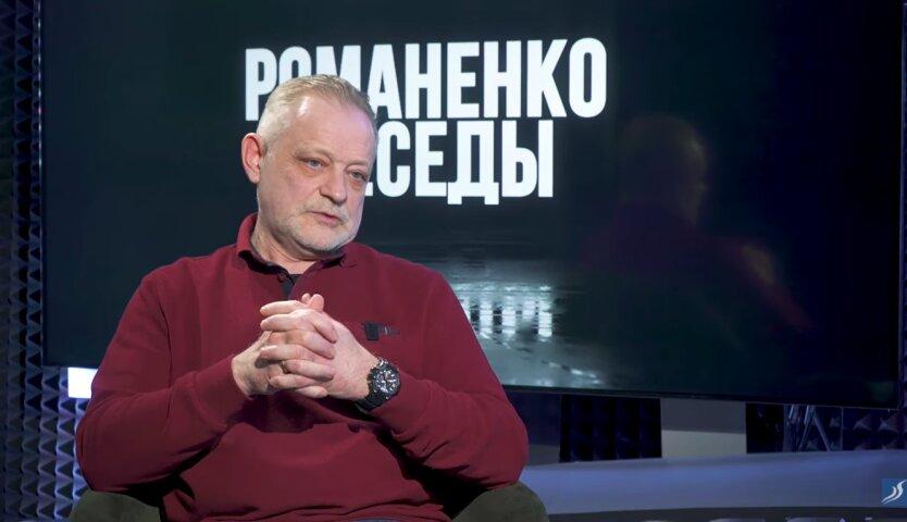 Андрей Золотарев, Игорь Коломойский, санкции США