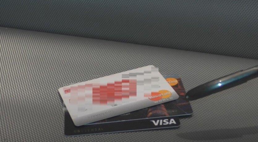 СБУ заявила об угрозе нацбезопасности от Mastercard и Visa
