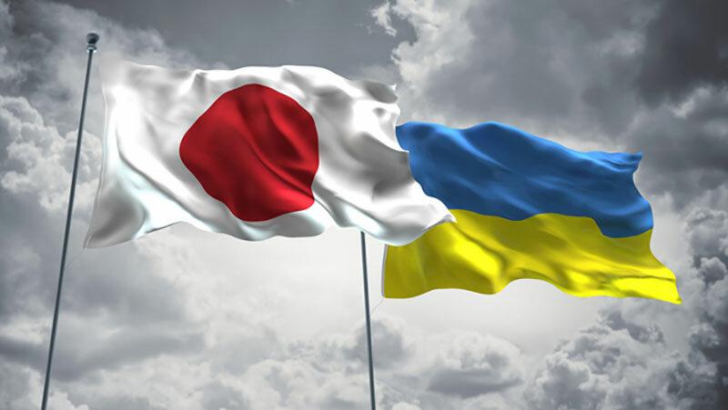 Япония Украина