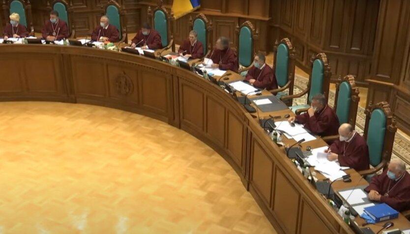 КСУ признал неконституционным некоторые ограничения при карантине