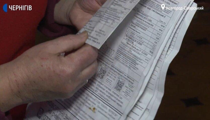Электричество в Украине, тарифы на коммуналку цены