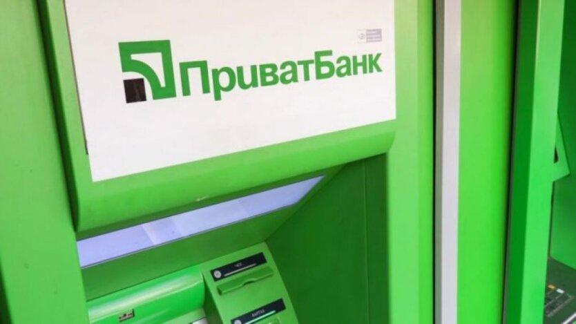 Банкомат ПриватБанка,финансовое мошенничество,Новая афера ПриватБанка,фальшивые деньги
