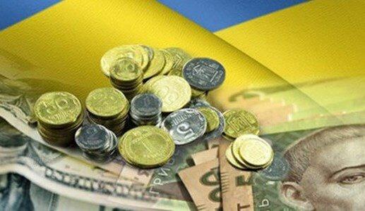 В Украине представили окончательный проект бюджета на 2020 год