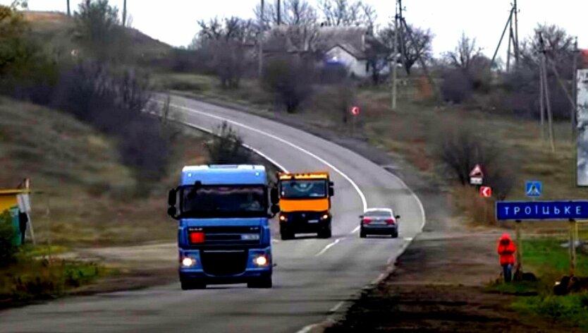 Трасса в Украине