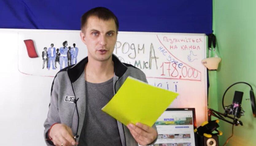 Пенсии в Украине, повышение пенсий, пять этапов