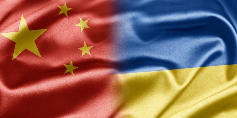 Китай — Украина
