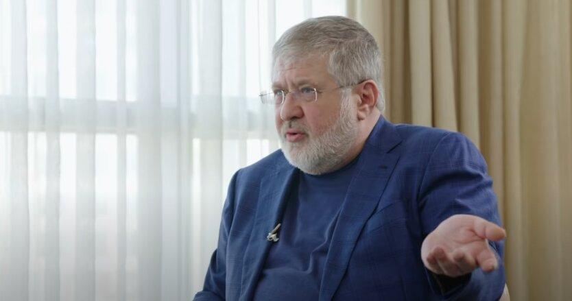 Игорь Коломойский, ПриватБанк, Геннадий Боголюбов