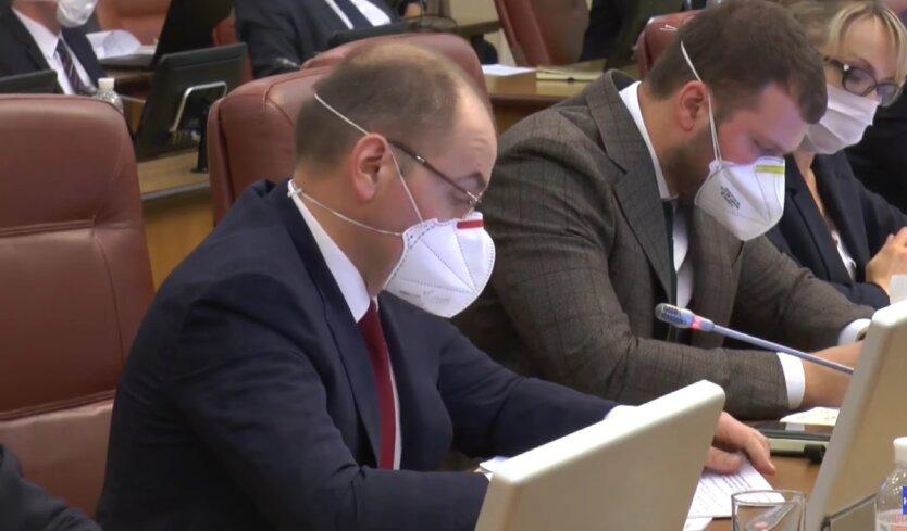 Заседание Кабмина, передача полномочий, Верховная Рада
