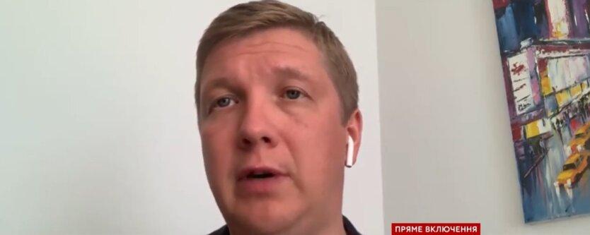 Андрей Коболев, НАфтогаз, транзит газа Россия