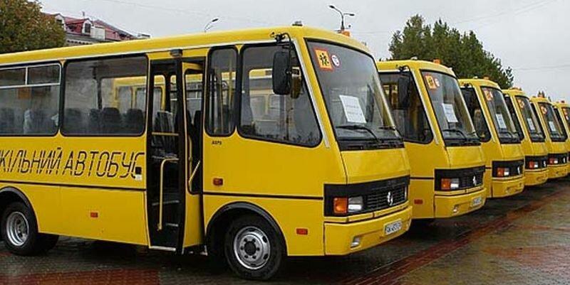 shkolnyiy-avtobus