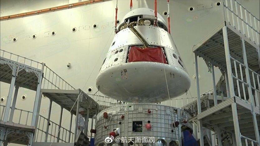 китай корабль космос