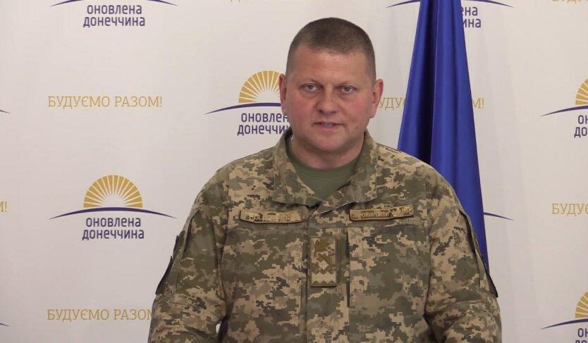 Валерий Залужный, война на Донбасса, ВСУ, Россия, полномасштабное вторжение