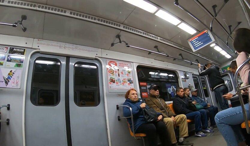 Метро в Киеве, проезд в метро, подорожание проезда