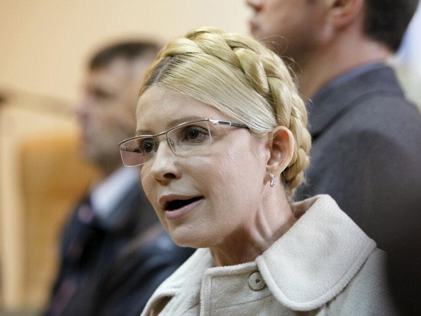 Тимошенко необоснованно требует к себе привилегированного отношения, — ГПтС