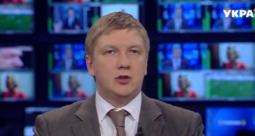 Андрей Коболев, газ в Украине, Нафтогаз