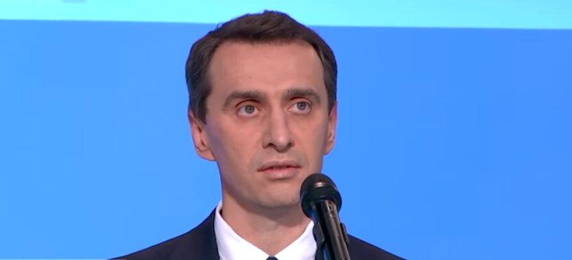 Виктор Ляшко, вакцина от коронавируса, украинцы