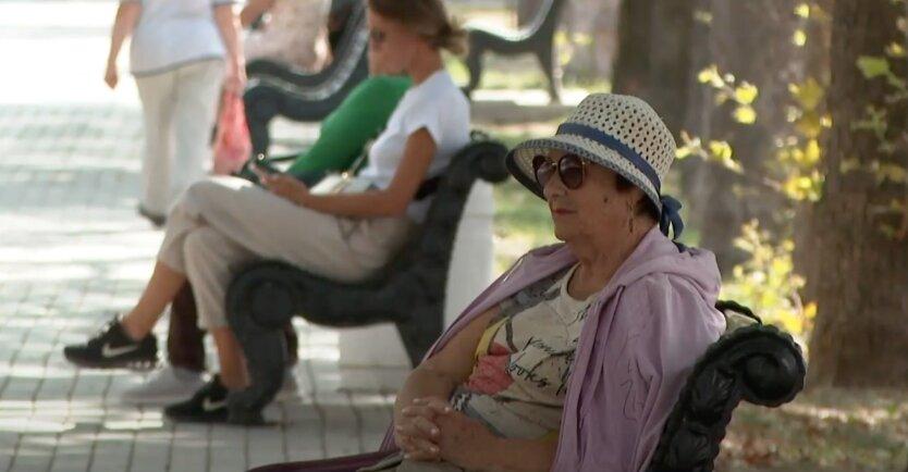 Украинцам рассказали, как изменятся минимальная и максимальная пенсии с 1 июля