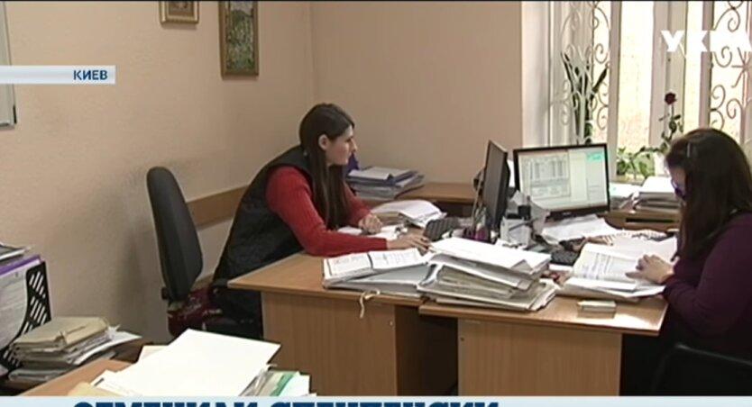 Пенсии в Украине, числ опенсионеров, ПФУ