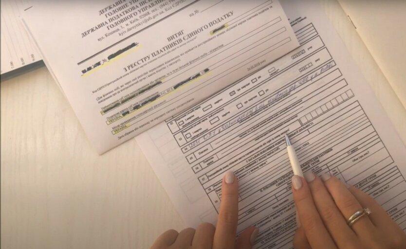 Налоговая упростила закрытие ФОПов