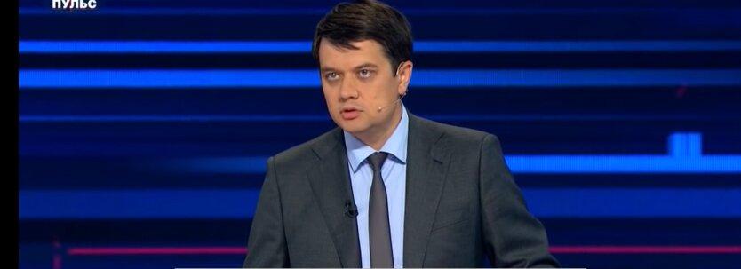 Дмитрий Разумков, Донбасс, террористы