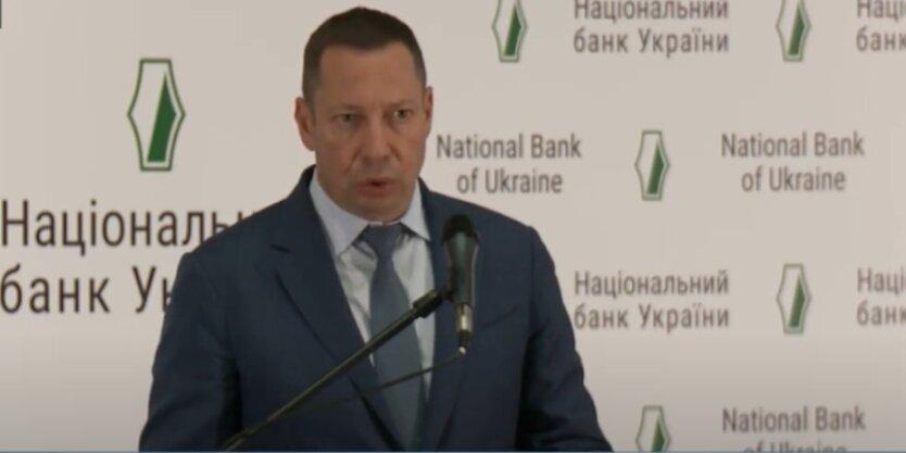 Кирилл Шевченко, НБУ, эмиссия