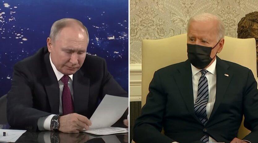 Владимир Путин, Джо Байден, встреча