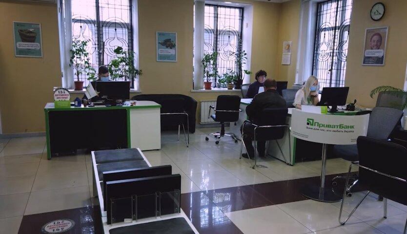 ПриватБанк, служба поддержки, клиентки