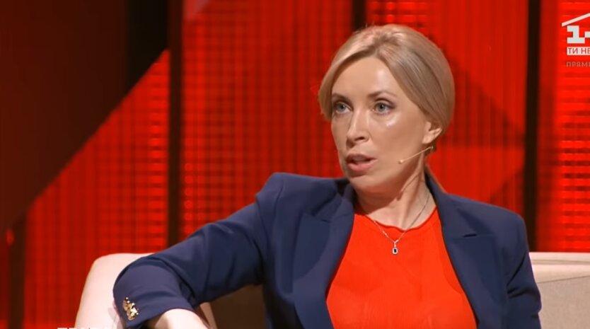 Ирина Верещук, КСУ, законопроект Зеленского