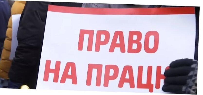 Забастовка ФОПов, Налоговые каникулы, Компенсация за карантин, Верховная Рада