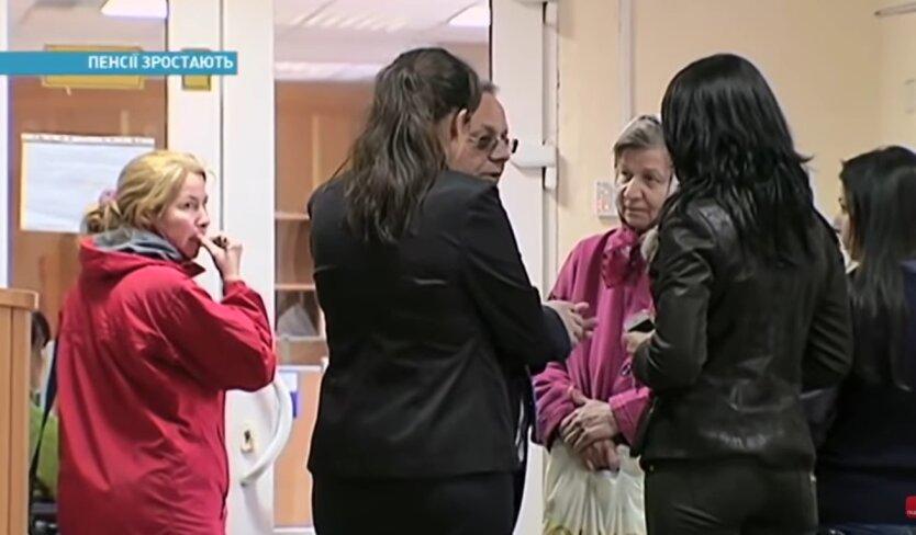 Пенсии в Украине, страховой стаж, начисление пенсий