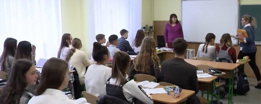 школы Украины