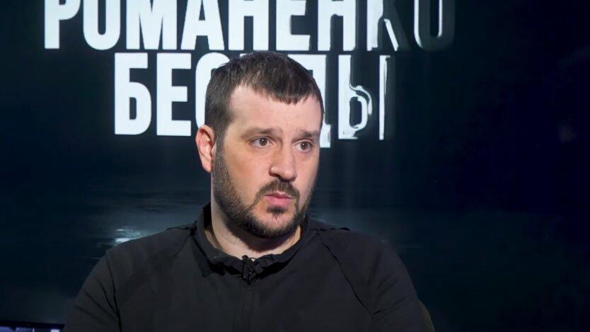 Виктор Андрусив, Сергей Стерненко