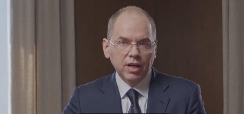 министр здравоохранения Украины Максим Степанов, коронавирус, плаквенил