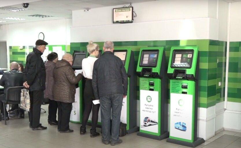 Украинцам могут изменить максимальную сумму анонимного денежного перевода