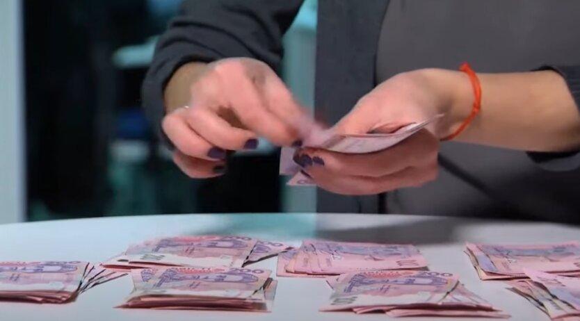 Зарплата, повышение, оклад, Украина