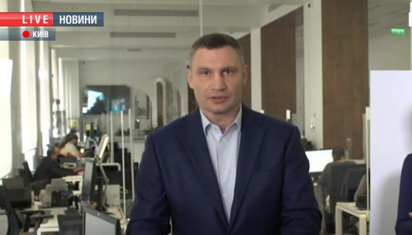 Виталий Кличко, Киев, радиация