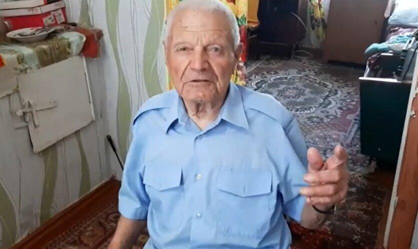 Пенсионеры, Украина, пенсионная система