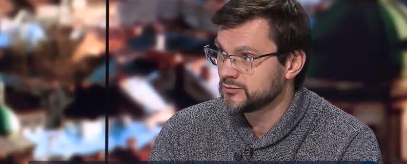 Алексей Дорошенко, курс валют в Украине, локдаун