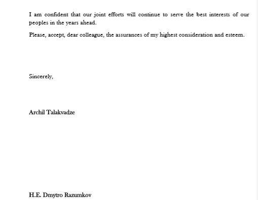 Письмо спикера парламента Грузии,Арчил Талаквадзе,Михаил Саакашвили,Дмитрий Разумков