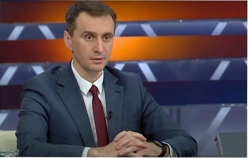 Виктор Ляшко, Карантин выходного дня, Нарушение карантина выходного дня