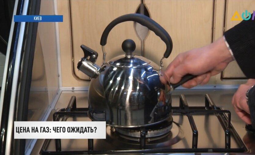 Газ в Украине, цены на газ, март