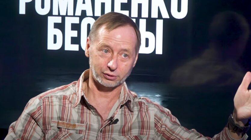 Политтехнолог Александр Кочетков, Владимир Зеленский, Украина