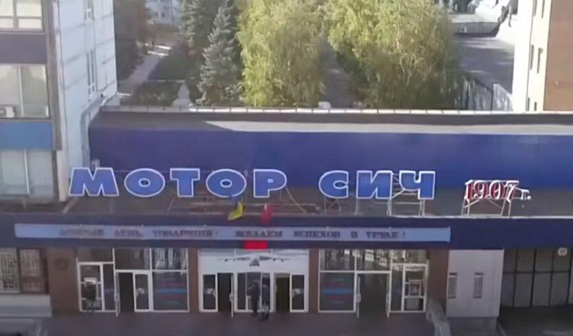 """Дерипаска через Ярославского хочет заполучить """"Мотор Сич"""", - источник"""