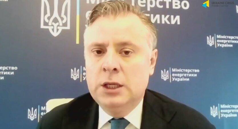 И.о. министра энергетики Юрий Витренко