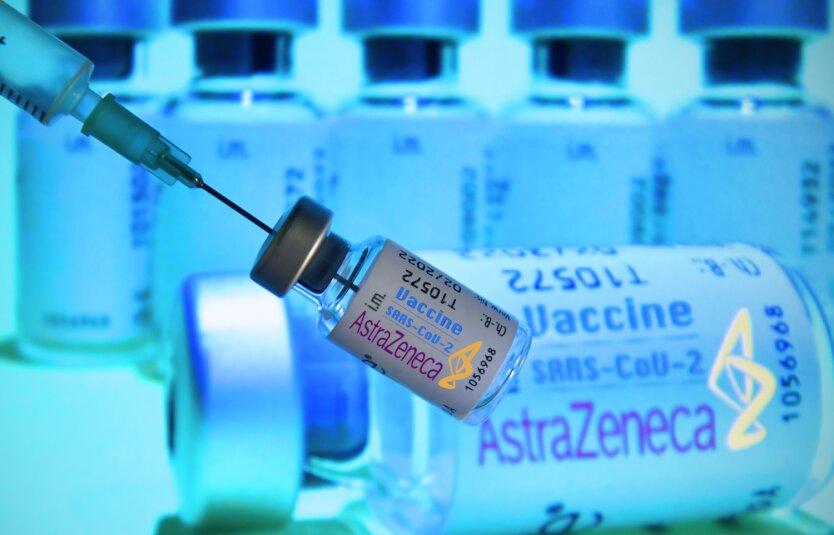 Вакцина AstraZeneca