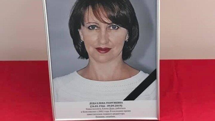 Елена Дуда