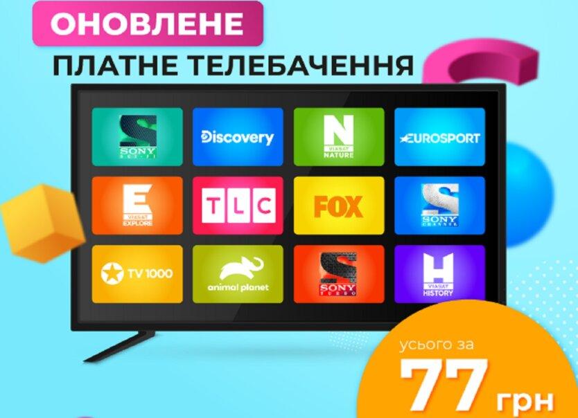Тарифы платного телевидения от Ланет